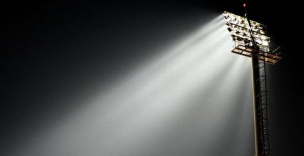 reflektori