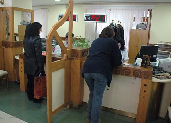 Gradski usluzni centar