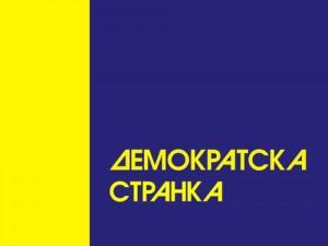 demokratska stranaka logo