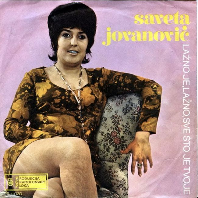 worst_yugoslavian_album_covers_21