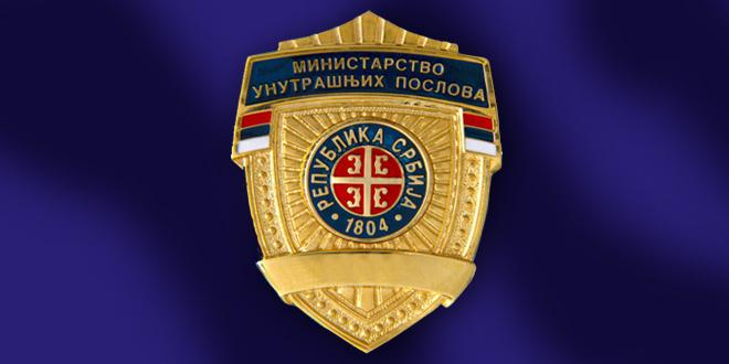 policija-mup_660x330