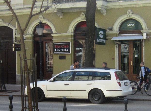 borovo ulica