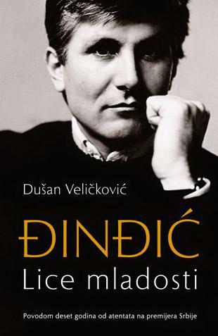 djindjic_lice_mladosti-dusan_velickovic_v
