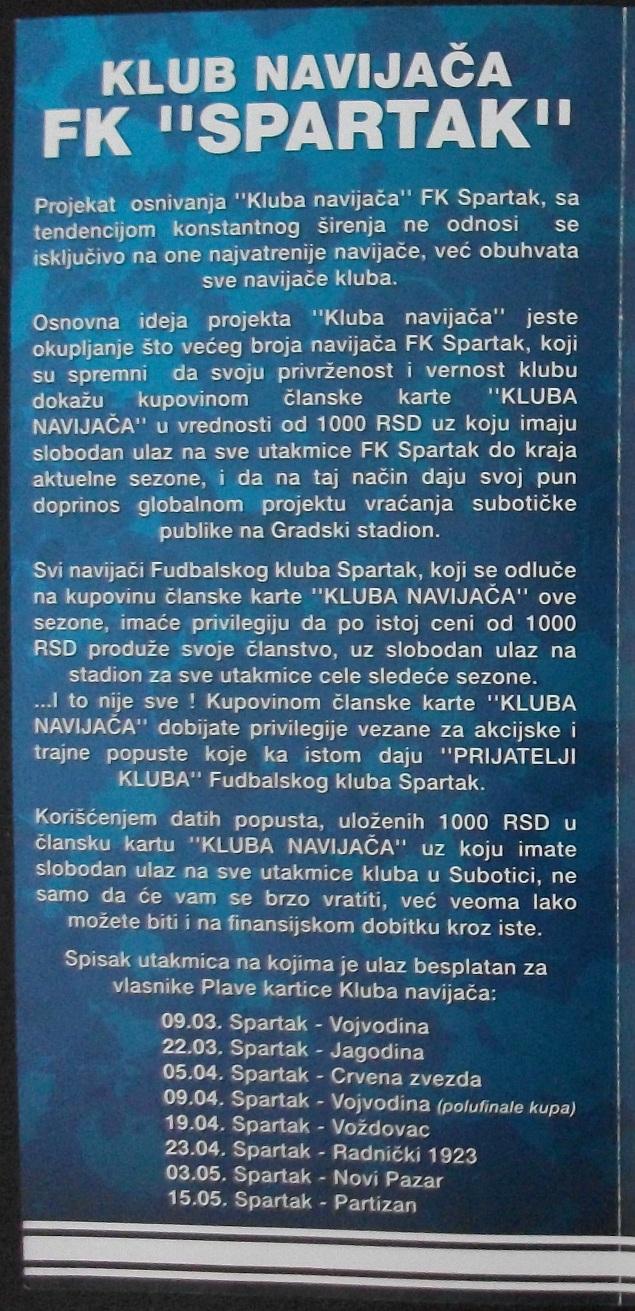 spartak klub navijaca 1