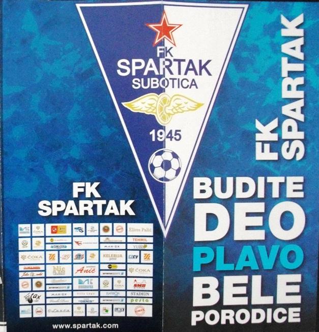 spartak klub navijaca 2