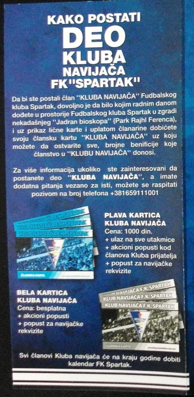 spartak klub navijaca 4