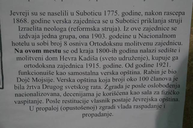 jevrejska zajednica subotica 3