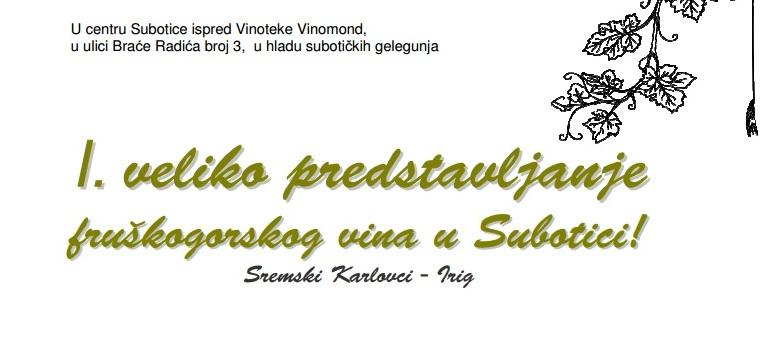 vinomond