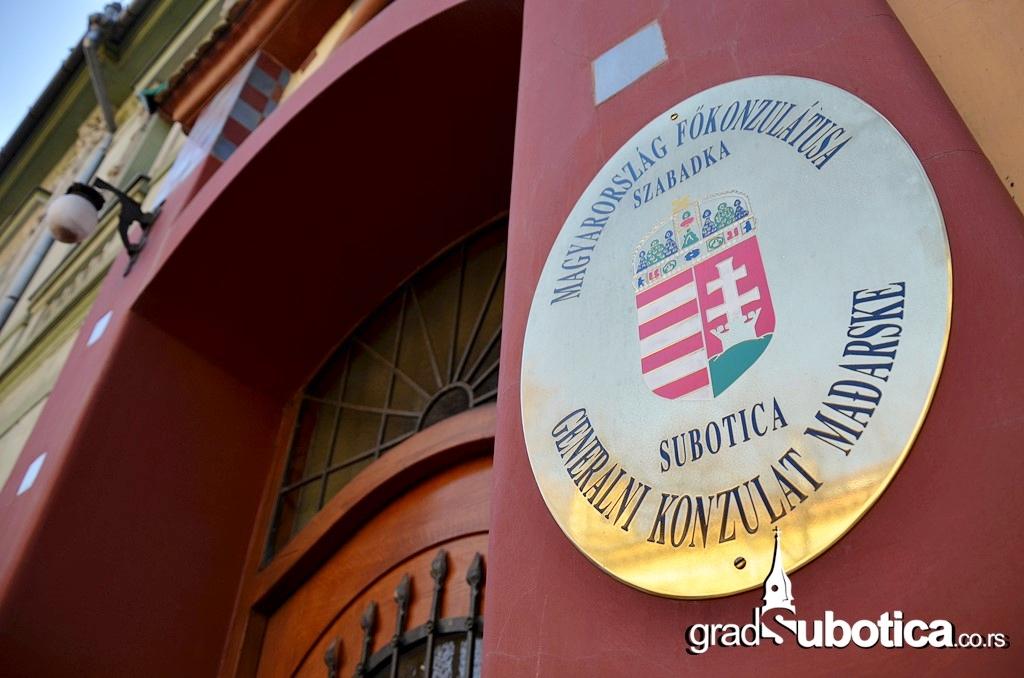 Madjarski konzulat ambasada madjarska madjari drzavljanstvo (2)