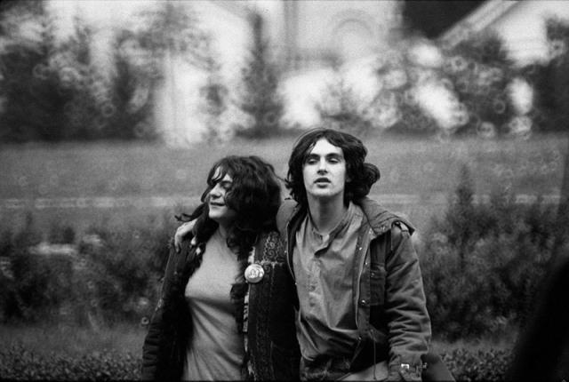 1980 godina beograd