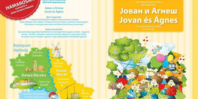 slikovnica-jovan-agnes_660x330